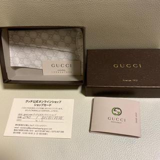 グッチ(Gucci)のGUCCIキーケース(キーケース)