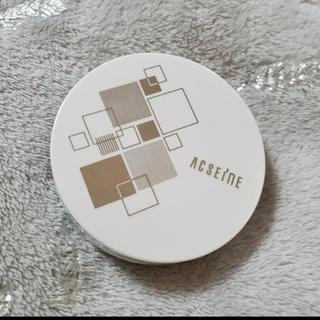 ACSEINE - アクセーヌ ブライトアップフェイスカラー