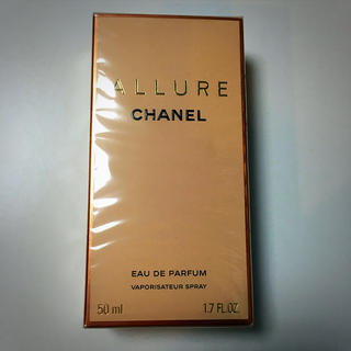 8fb95f81ed4e CHANEL - シャネル アリュールsaleの通販 by rara's shop|シャネルなら ...