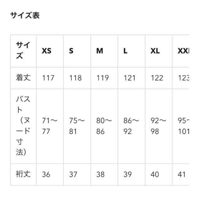 GU(ジーユー)のバンドカラーギャザーワンピース GU Sサイズ レディースのワンピース(ロングワンピース/マキシワンピース)の商品写真