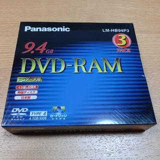 パナソニック(Panasonic)のDVD-RAM 9.4GB 3枚+1枚の4枚(その他)