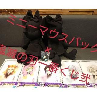UNIQLO - 【プレミアムセット】新品 ユニクロ ミニー バッグ 2体 鬼滅の刃一番くじ弐