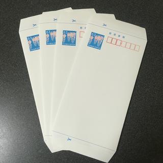 ミニレター63円(使用済み切手/官製はがき)