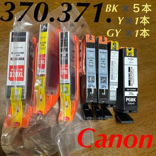 キヤノン(Canon)のCanon用インクカートリッジ 新品7本 (PC周辺機器)