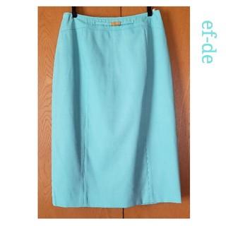 エフデ(ef-de)のef-de エフデ キレイ色 ペンシル 膝丈 スカート(ひざ丈スカート)