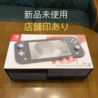Nintendo Switch - ニンテンドー スイッチ ライト グレー 新品未使用未開封 店舗印あり