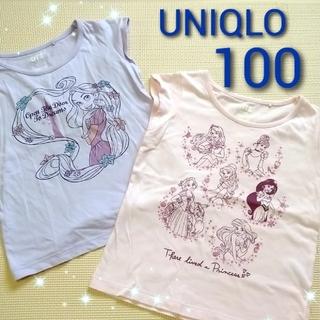 UNIQLO - UNIQLO ユニクロ UT ディズニー プリンセス 半袖 Tシャツ 2枚セット