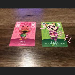 ニンテンドースイッチ(Nintendo Switch)のどうぶつの森 アミーボカード マグロ 値下げ(カード)