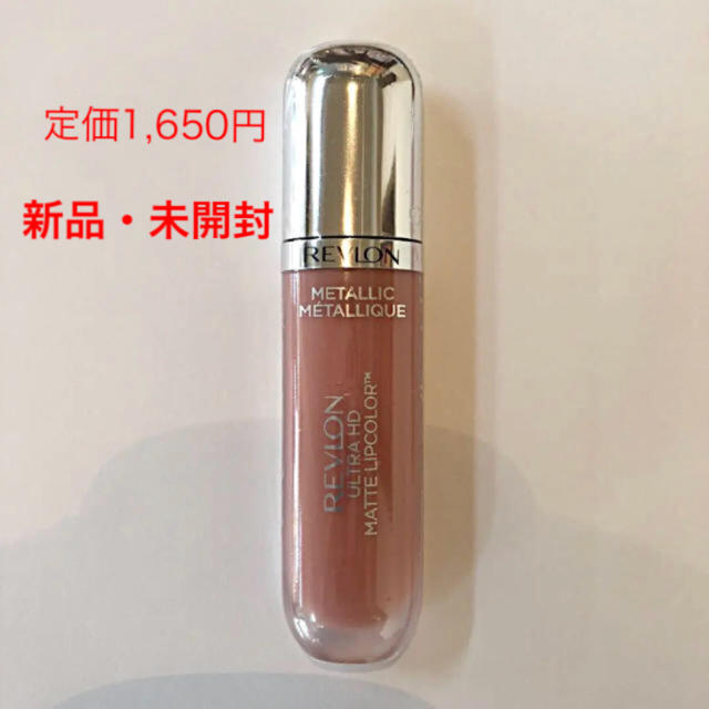 REVLON(レブロン)のレブロン リップ 口紅  コスメ/美容のベースメイク/化粧品(リップグロス)の商品写真