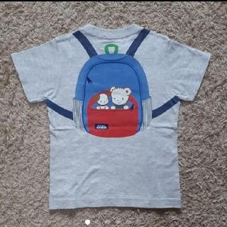 familiar - familiar!Tシャツ