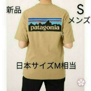 patagonia - 送料込み パタゴニア P-6 Tシャツ タン Sサイズ 国内正規品