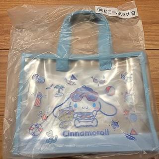 シナモロール - シナモロールくじ♡ビニールバッグ