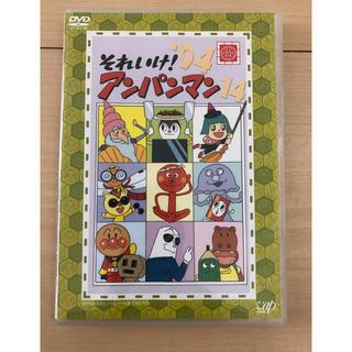 アンパンマン(アンパンマン)のそれいけ!アンパンマン 94.14dvd(アニメ)