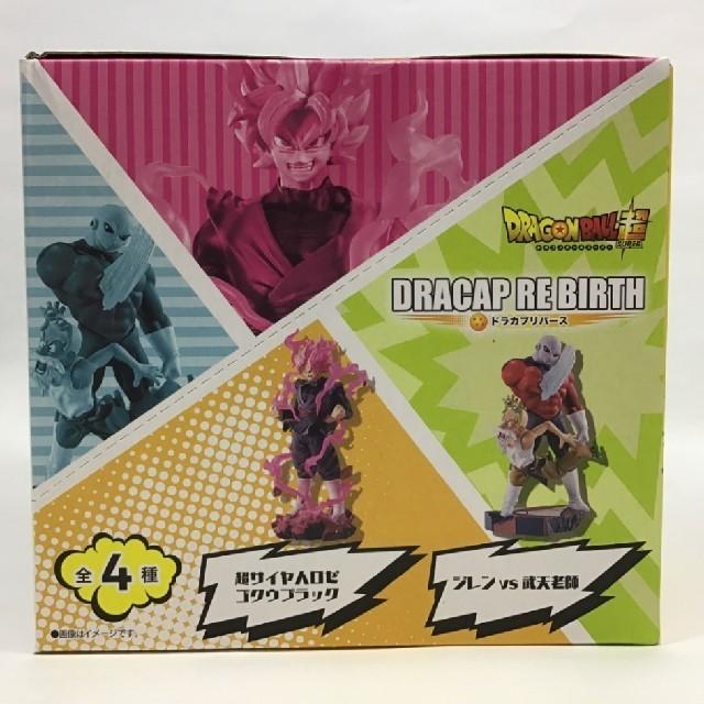 ドラゴンボール(ドラゴンボール)の新品未開封 ドラゴンボール超 ドラカプリバース DRACAP RE BIRTH  エンタメ/ホビーのフィギュア(アニメ/ゲーム)の商品写真