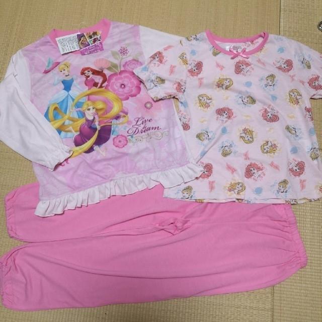 Disney(ディズニー)の【新品】ディズニープリンセス☆トップス2枚組&パンツ パジャマ size120 キッズ/ベビー/マタニティのキッズ服女の子用(90cm~)(パジャマ)の商品写真