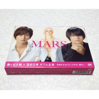 新品同様 MARS~ただ、君を愛してる~  DVD-BOX 藤ヶ谷太輔 窪田正孝(TVドラマ)
