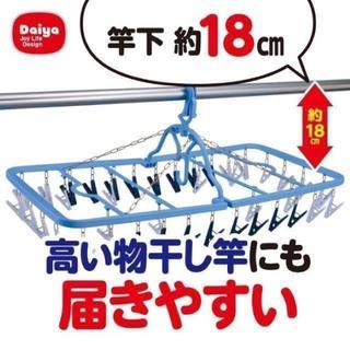 【大好評♪】ピンチハンガー 40ピンチ付 物干し  ¥1,660  商品説明 (キッチン収納)