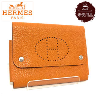 Hermes - 【未使用品】エルメス HERMES エブリン トランプケース ポーチ 小物入れ