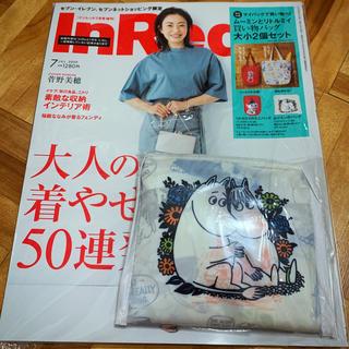宝島社 - 新品未読 In Red 7月号 エコバッグ付き