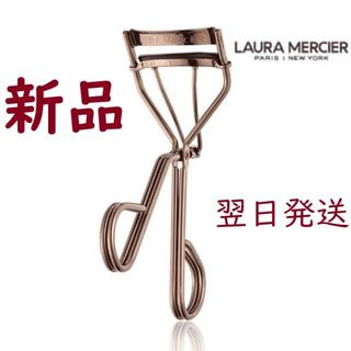 laura mercier - 新品☆ローラ メルシエ アーティスト アイラッシュ カーラー ビューラー