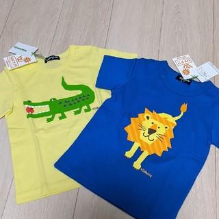 クレードスコープ(kladskap)の7/5まで☆新品タグ付☆ kladskap Tシャツ 100 2枚セット(Tシャツ/カットソー)