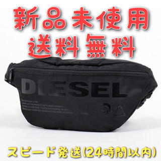 ディーゼル(DIESEL)のDIESEL ディーゼル ウエストポーチ ボディバッグ 新品未使用 送料無料(ボディバッグ/ウエストポーチ)