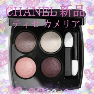 CHANEL - 【新品】レキャトルオンブル 202