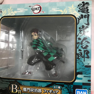 BANDAI - 鬼滅の刃 一番くじ 炭治郎フィギュア