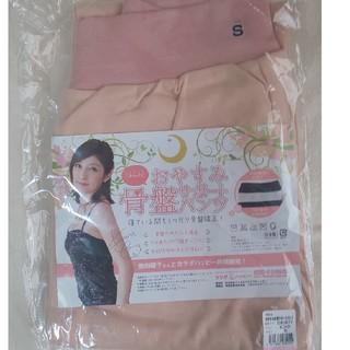 熊田曜子さんがプロデュースしたおやすみ骨盤サポートパンツ寝ている間に骨盤矯正(パジャマ)