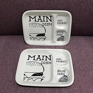 ロンハーマン(Ron Herman)のRon Herman ロンハーマン ランチプレート ハンバーガー(食器)
