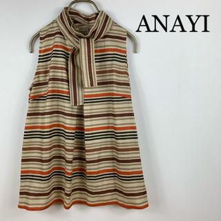 ANAYI - 【ANAYI】アナイ マルチボーダーノースリーブ リボン 38サイズ