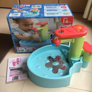 【良品】ピープル お水の知育 エンドレス循環式 水遊び