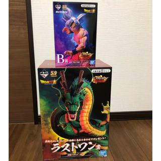 BANDAI - 一番くじ ドラゴンボール B賞 ラストワン賞2個セット 神龍 ブロリー