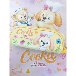 ダッフィー - 香港ディズニー限定クッキーちゃんペンケース 新品未使用