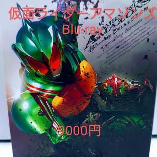 仮面ライダーアマゾンズ Blu-ray COLLECTION Blu-ray
