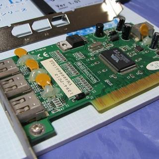 アイオーデータ(IODATA)のIODATA 1394-PCI3(ジャンク)(その他)