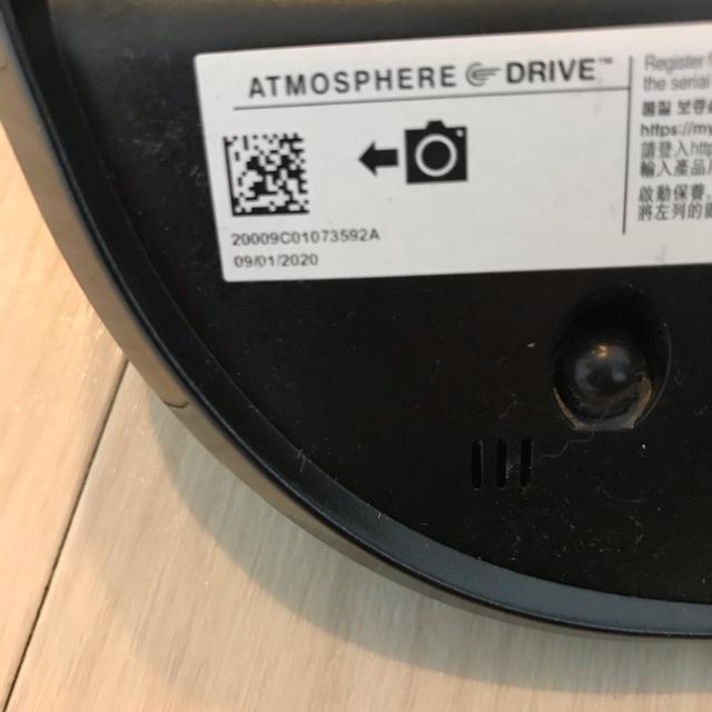 Amway(アムウェイ)のAmway アトモスフィアドライブ 空気清浄機 スマホ/家電/カメラの生活家電(空気清浄器)の商品写真