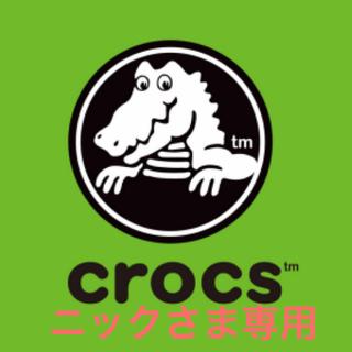 クロックス(crocs)のニックさま専用です。(バレエシューズ)
