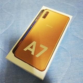 Galaxy - 新品未開封 ギャラクシー Galaxy A7 ゴールド 64 GB