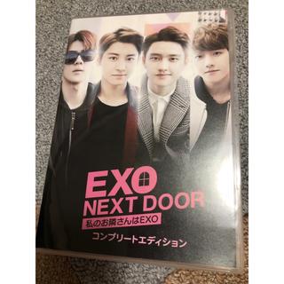 エクソ(EXO)の私のお隣さんはEXO NEXT DOOR DVD 未再生(TVドラマ)
