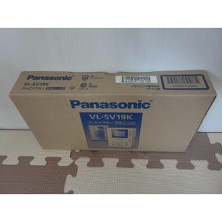 パナソニック(Panasonic)のパナソニック VL-SV19K 2.7型カラーテレビドアホン(親機のみ)(その他)