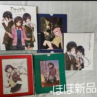 「アラタなるセカイ」コンプリートBOX(完全生産限定版) Blu-ray