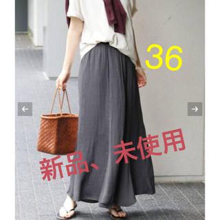 IENA - 【新品、未使用】IENA サテンタンブラーランダムフレアスカート