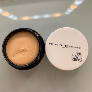 KATE - KATE パーツスマッシュ コンシーラー