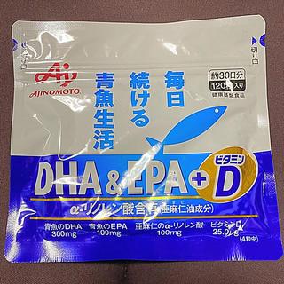 アジノモト(味の素)の味の素    DHA & EPA  + ビタミンD   30日分  (ビタミン)