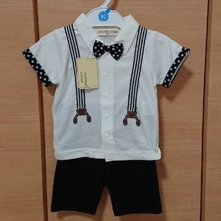 ニシマツヤ(西松屋)の新品 西松屋  セットアップ 80 シャツ パンツ フォーマル 上下セット(セレモニードレス/スーツ)