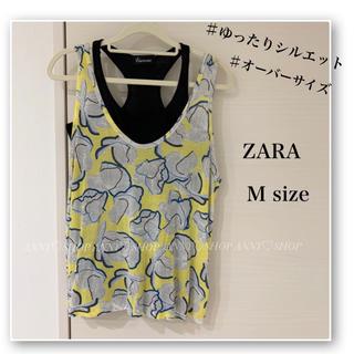 ザラ(ZARA)のZARA♡ゆる タンクトップ♡オーバーサイズ♡リゾート 柄♡イエロー♡黄色(タンクトップ)