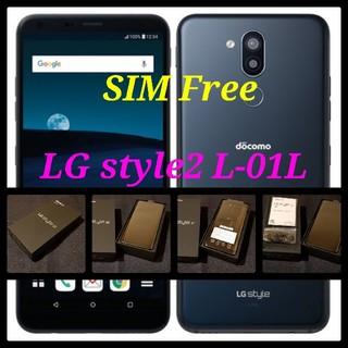 エルジーエレクトロニクス(LG Electronics)の【SIMフリー/新品未使用】docomo LG style2 L-01L/黒(スマートフォン本体)