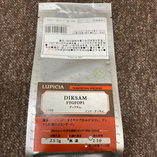 LUPICIA - ルピシア ディクサム(インド/アッサム)50g