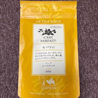 ルピシア(LUPICIA)の【賞味期限切れ】ルピシア セ パフェ!(茶)